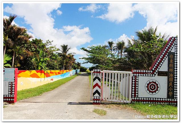 「椰油國小」的圖片搜尋結果