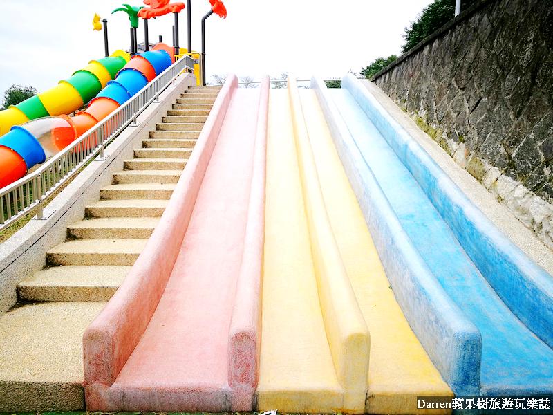 陽明公園溜滑梯
