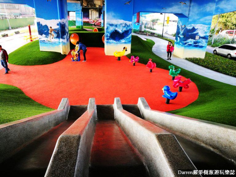 桃園國道橋下遊戲區(國際路橋下公園)