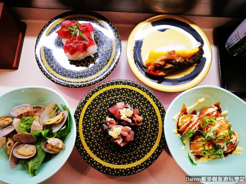 HAMA壽司桃園店