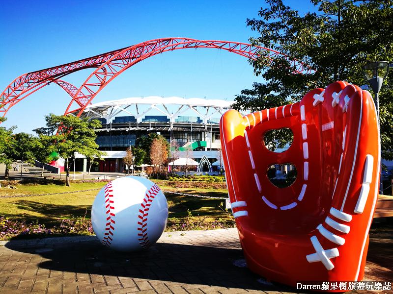 台中棒球故事館