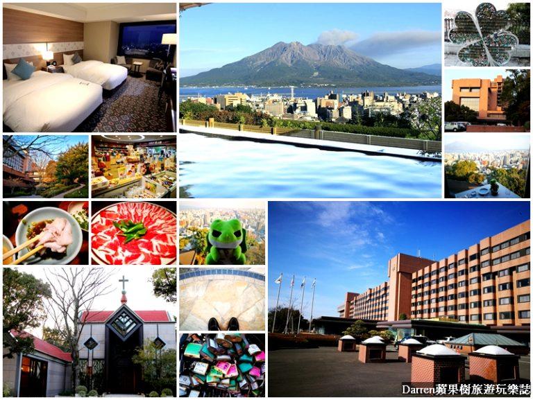城山觀光飯店
