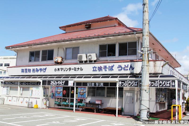 新潟佐渡島盆舟