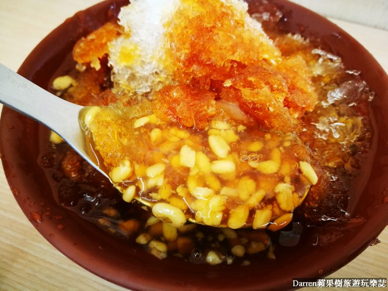 芋之鄉 冰火綠豆饌