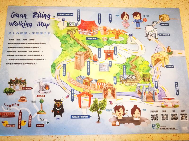 關子嶺溫泉景點地圖