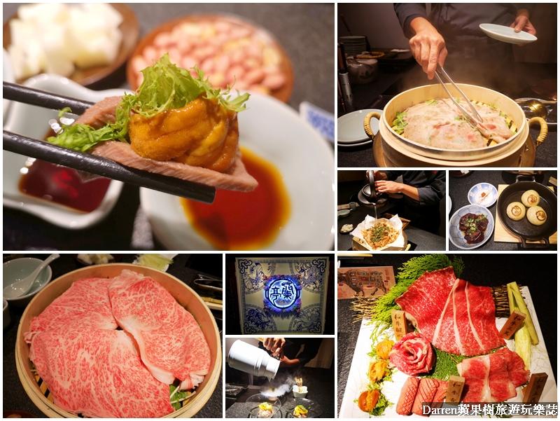 台北蘭亭和牛極緻鍋